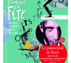 "Spectacle ""Le pianocktail de Boris"""